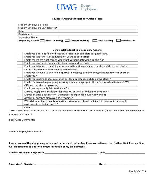 student employee disciplinary action form