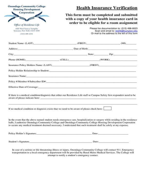 student health insurance verification form