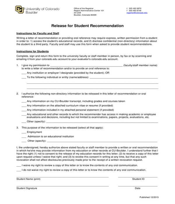 student recommendation letter release form
