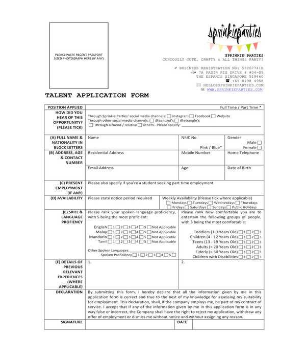 talent application form sample