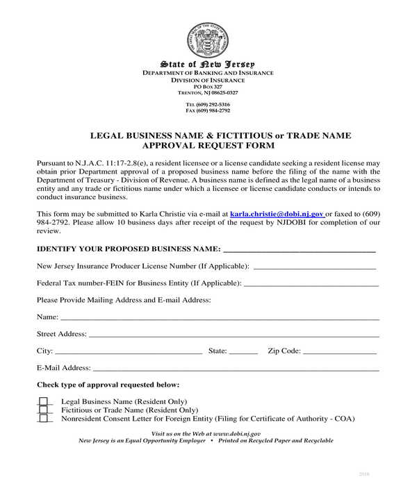 trade name approval request form