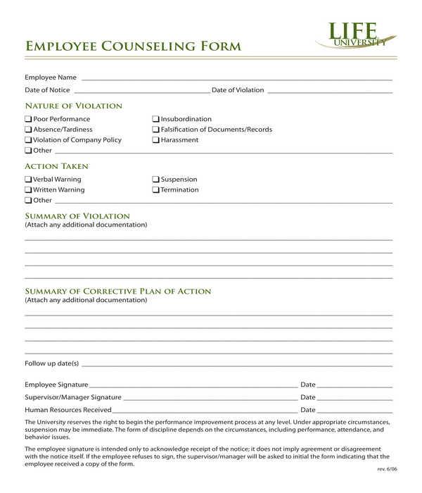 university employee counseling form
