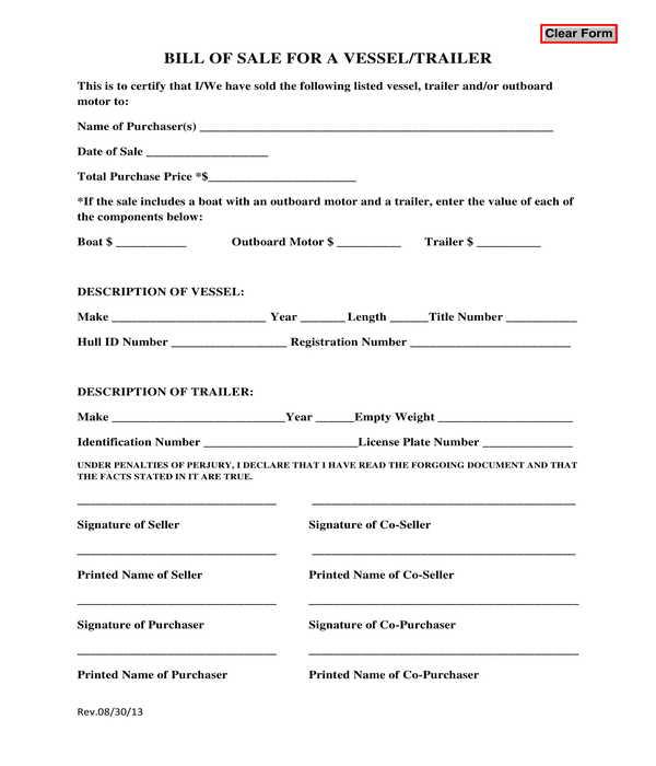 vessel trailer bill of sale form