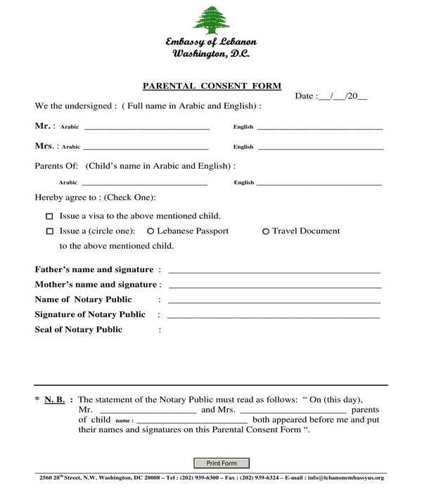 visa parental consent form
