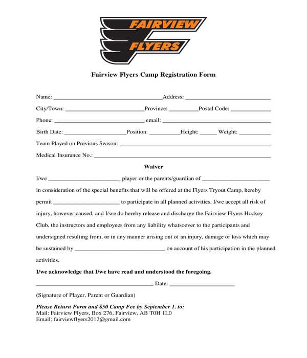 camp registration form sample