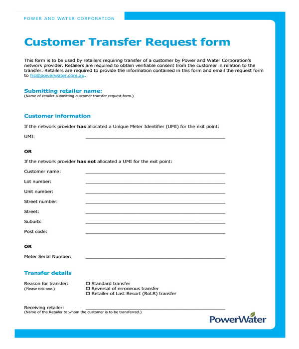 customer transfer request form