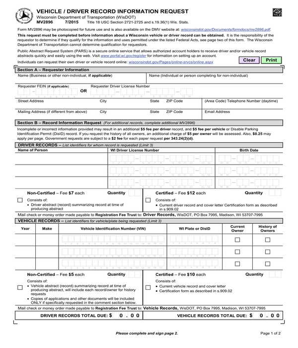 driver record information request form