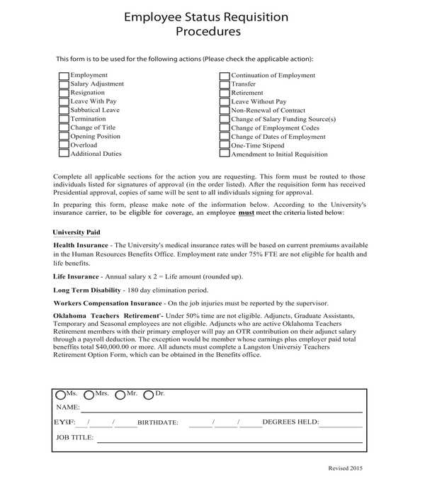 employee status requisition form