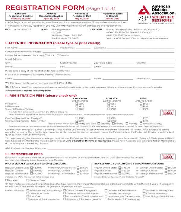 fillable conference registration form