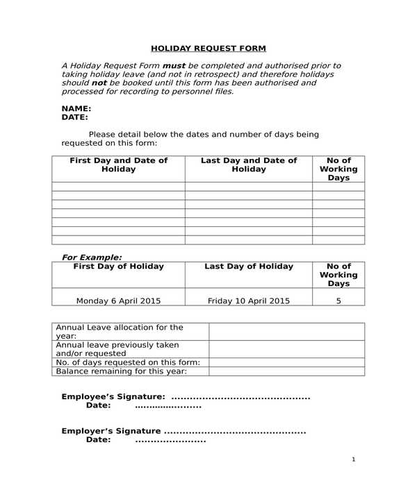 holiday request form in doc