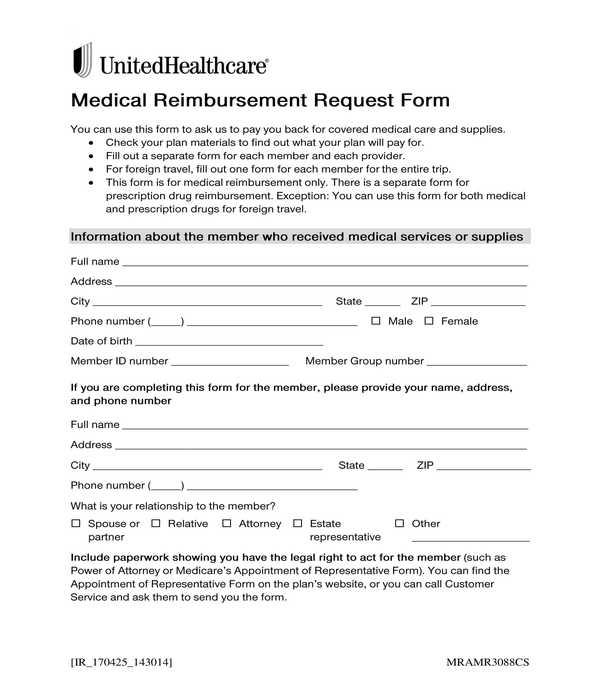 medical reimbursement request form