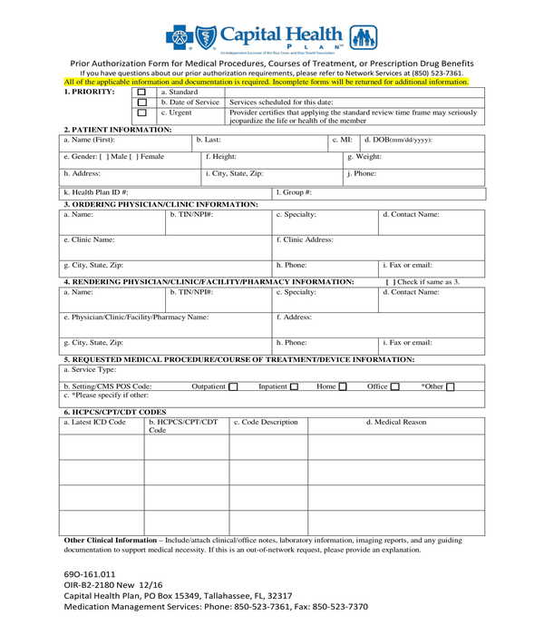 medical treatment prior authorization form