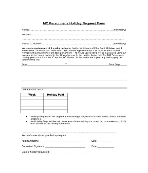 personnel holiday request form