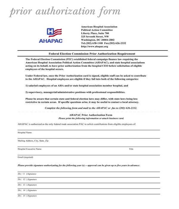 prior authorization form sample