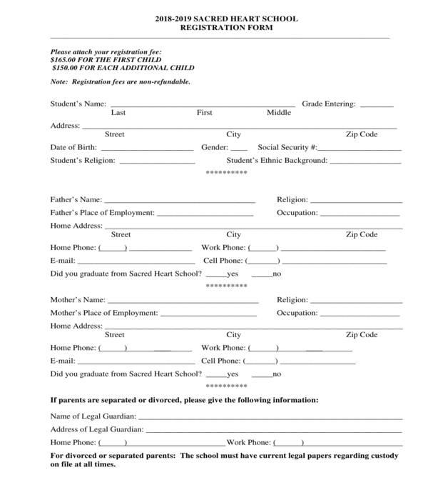 school registration form sample
