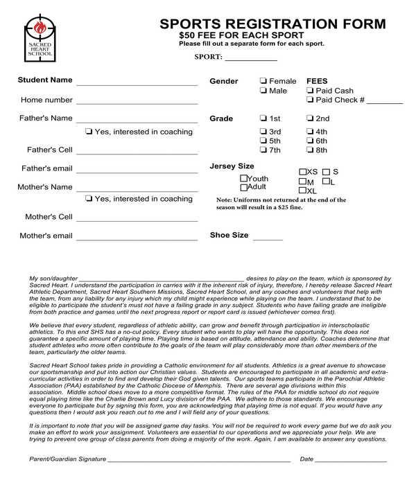 sports registration form sample