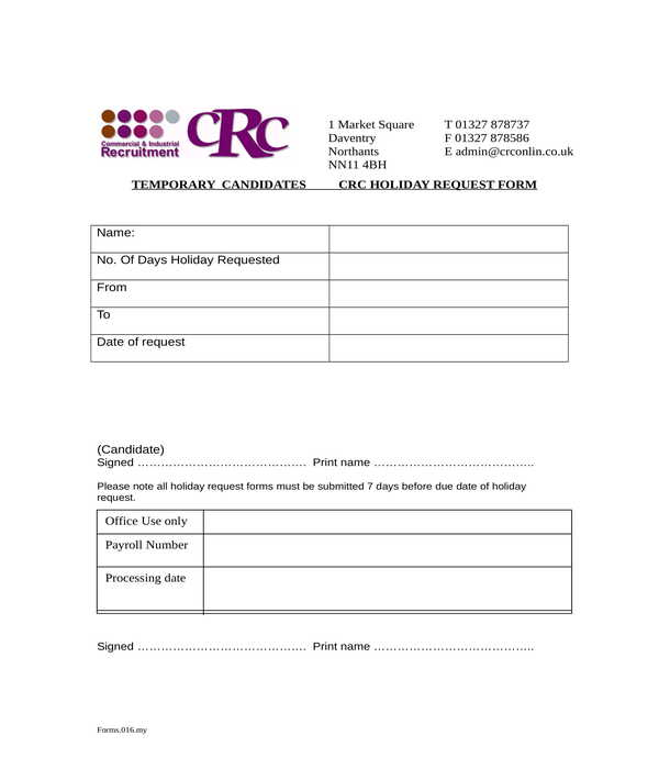 staff holiday request form