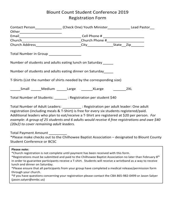 student conference registration form