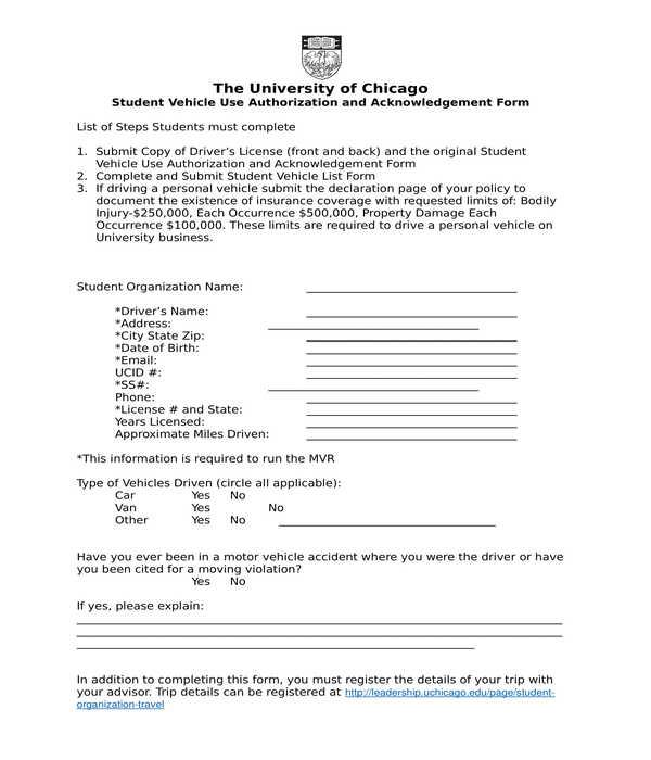 student vehicle use authorization form