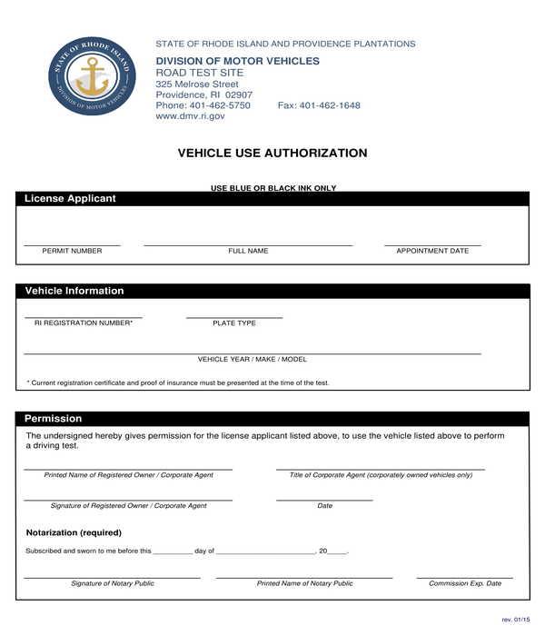 vehicle use authorization form sample