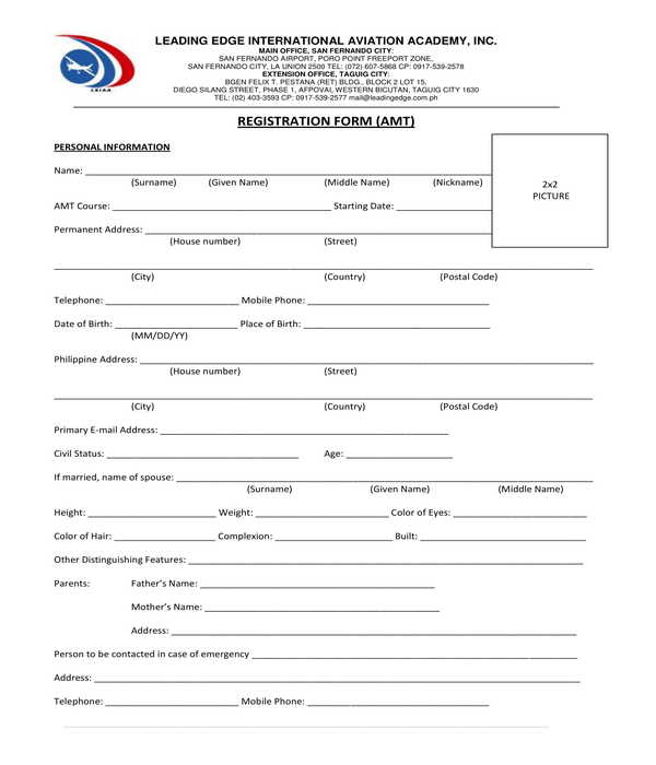 academy job registration form template
