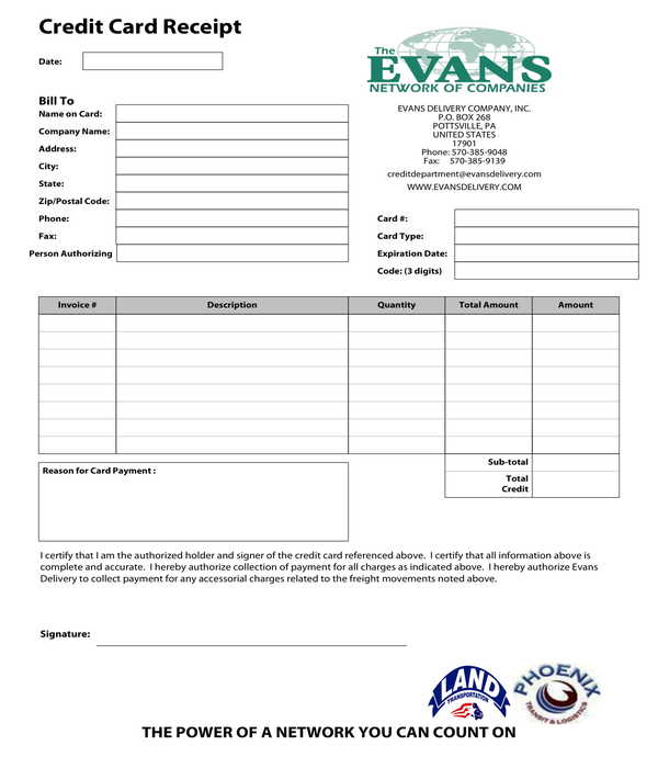 business credit card receipt form template