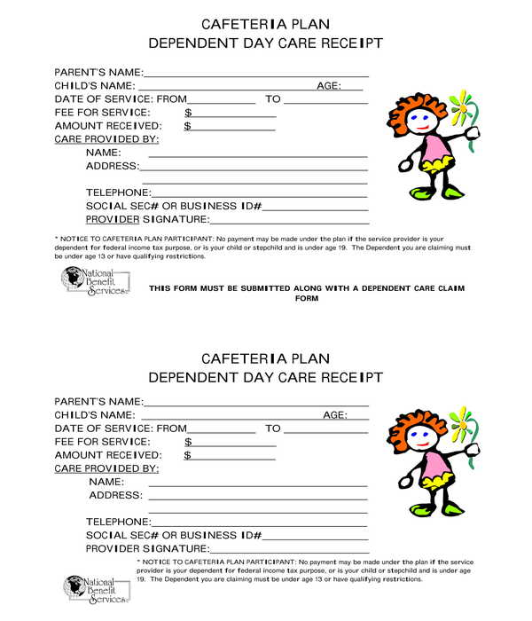 cafeteria plan dependent daycare receipt form