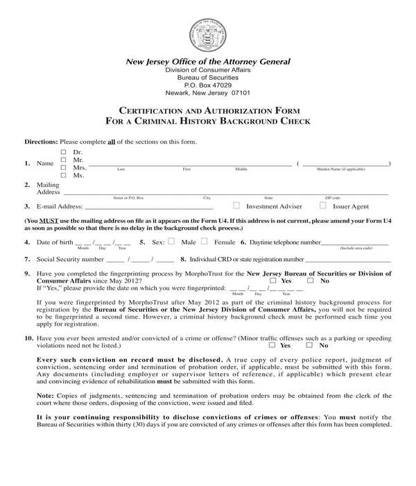 criminal history background check certification and authorization form