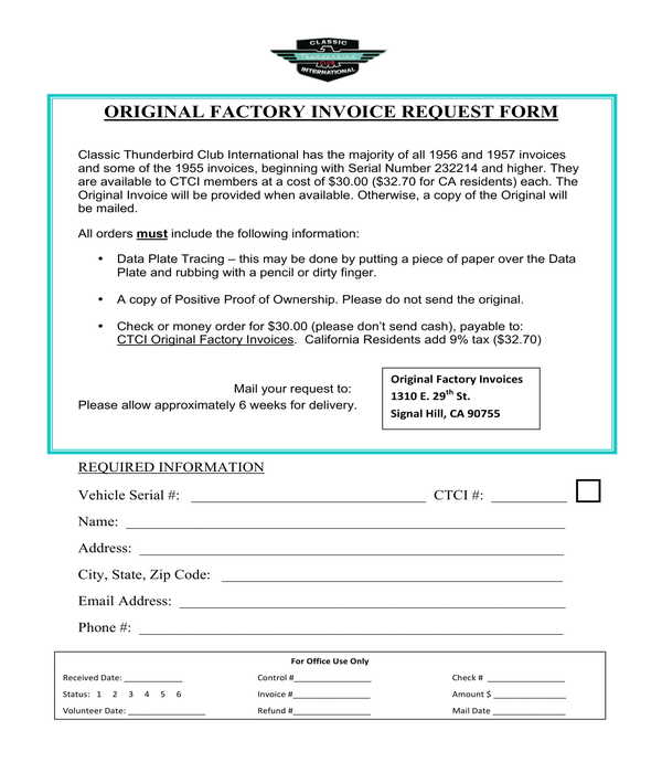 factory invoice request form