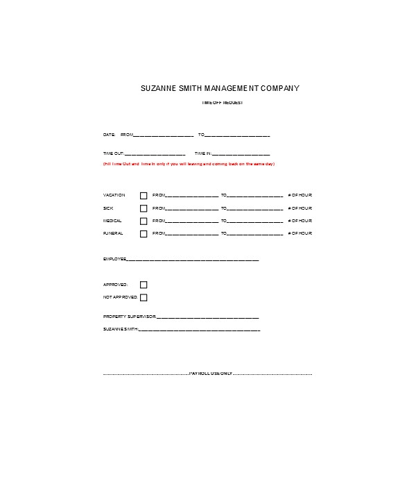 general employee time off request form