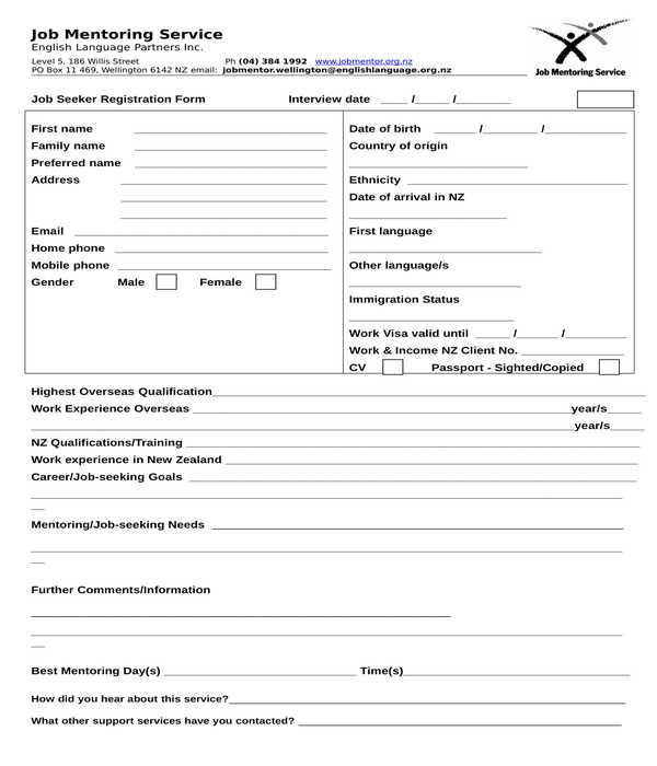 job seeker registration form template
