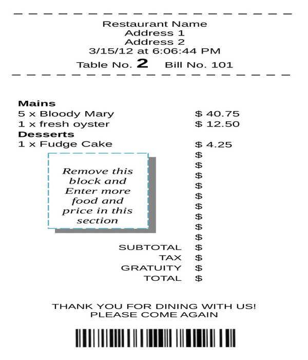 restaurant receipt form template in doc