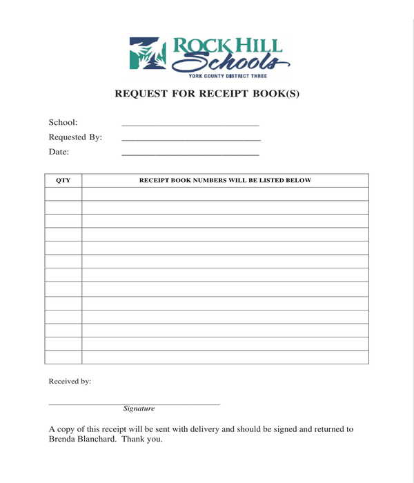 school receipt book request form