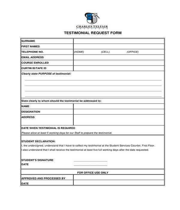 school testimonial request form