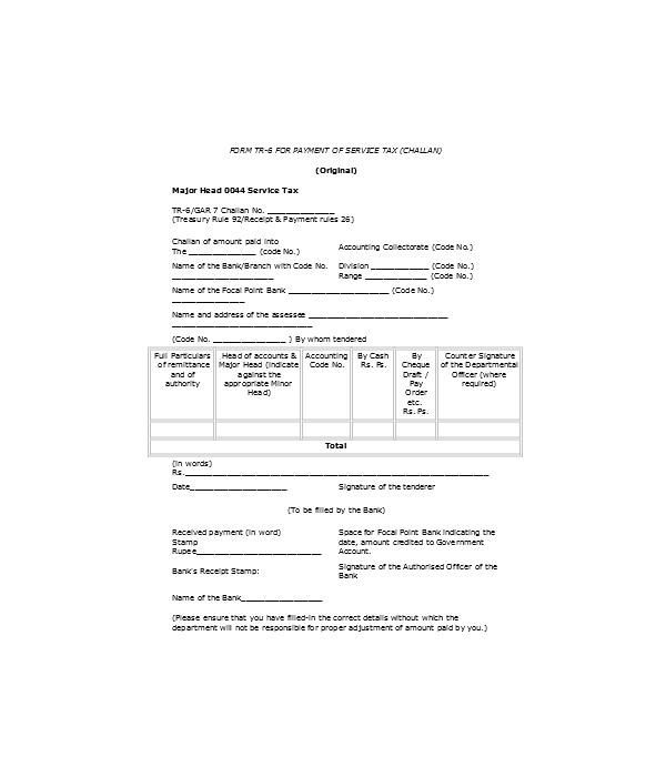 service tax receipt form