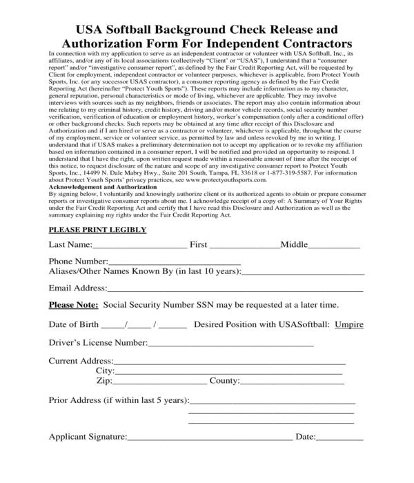 softball background check release and authorization form