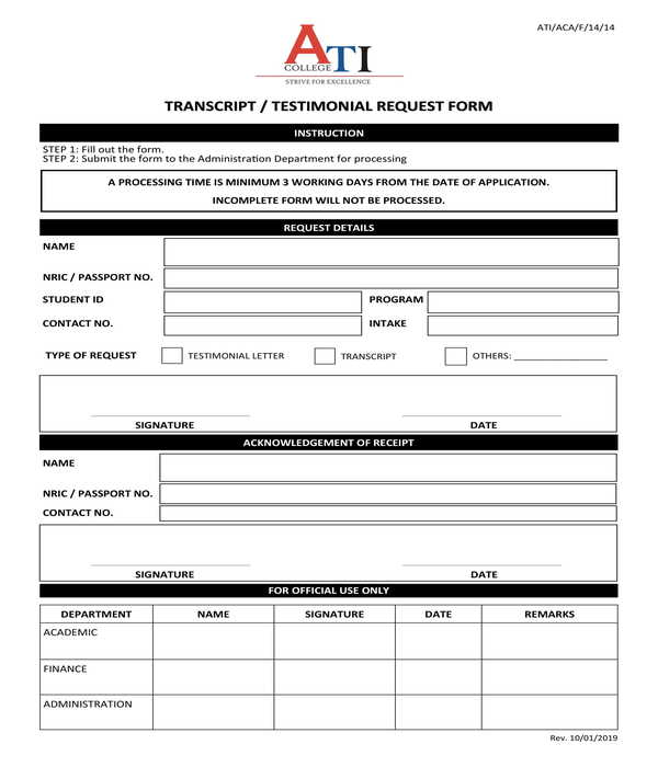 transcript and testimonial request form