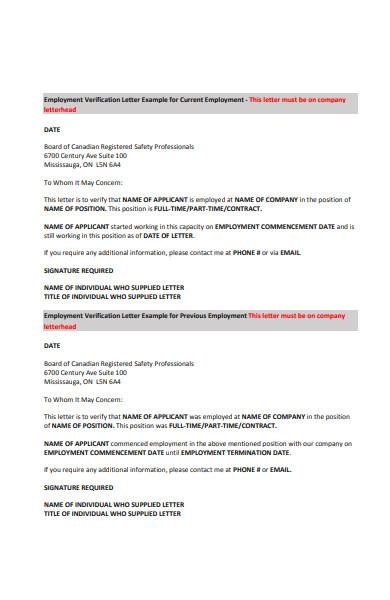 employment verification letter1