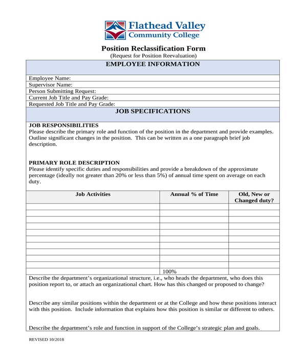 hr position reclassification application form