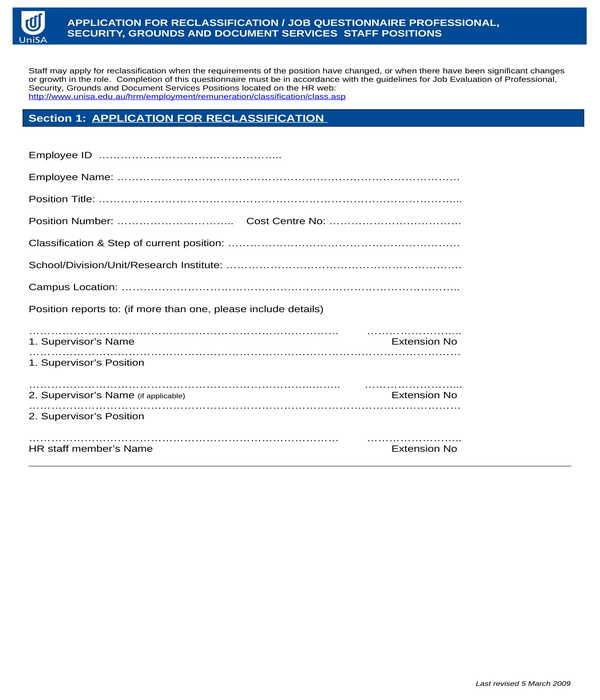 hr reclassification application questionnaire form