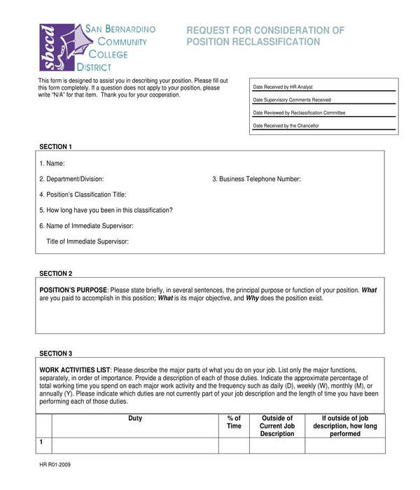 hr reclassification request application form