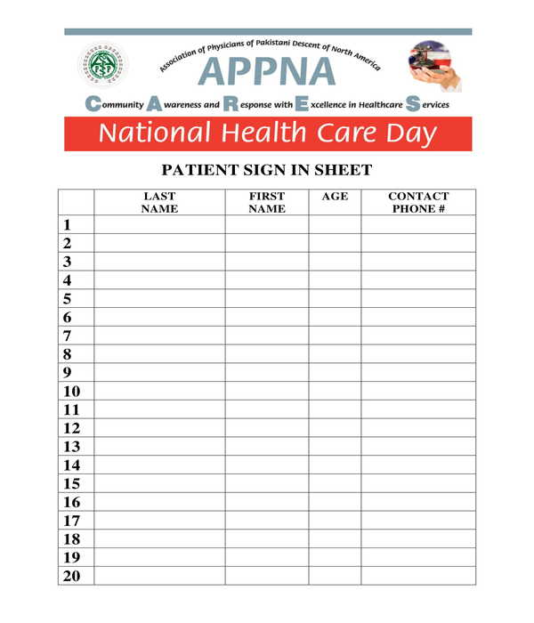 health care event patient sign in sheet