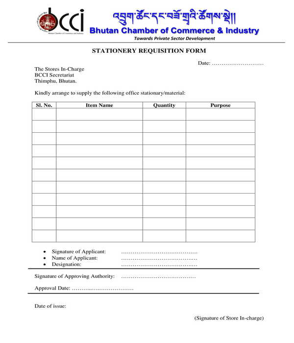 office stationery requisition form