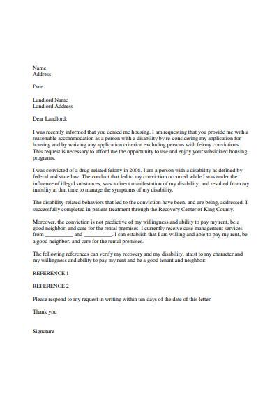 sample tenant rejection letter