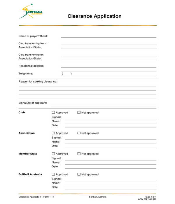 sports club clearance application form