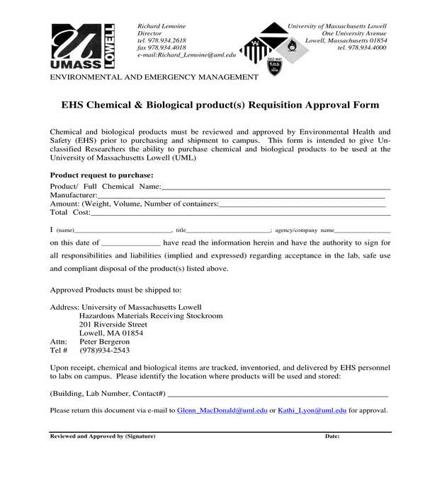stockroom products requisition approval form