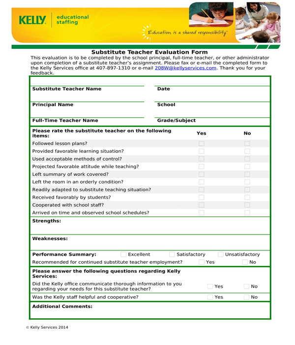 substitute teacher evaluation form in doc