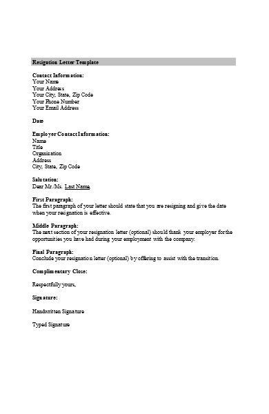 basic e mail resignation letter