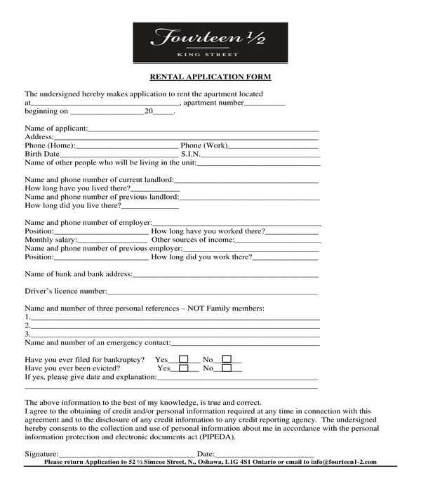 fillable apartment rental application form