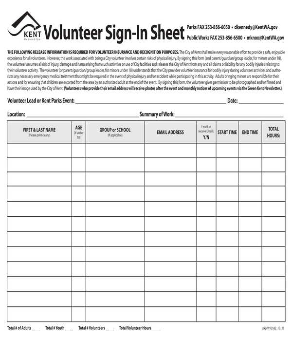 fillable volunteer sign in sheet